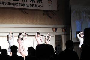 平成29年度 静岡市交流会_004