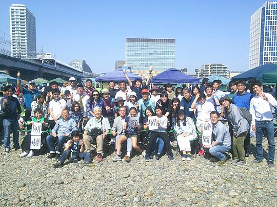 静岡県人会 第11回バーベキュー 10月20日(土)開催!
