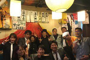 静岡ばっといて(静岡若手グループ飲み会)004