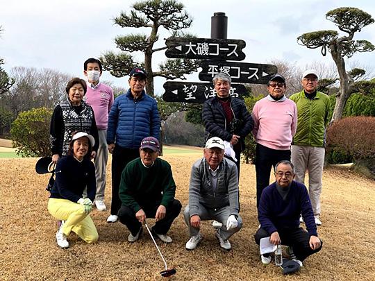 第22回静岡県人会ゴルフ愛好会