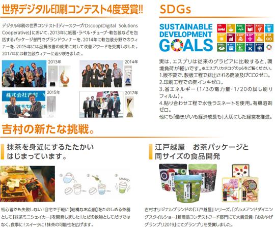 世界デジタル印刷コンテスト4度受賞!!