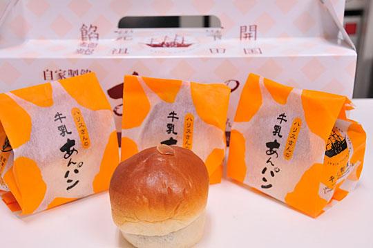 平井製菓 ハリスさんの牛乳あんぱん(こしあん)